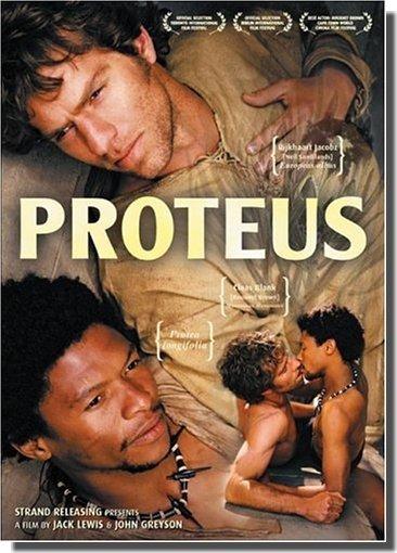 PROTEUS dans PROTEUS proteus